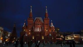 Russisches historisches Museum stock footage
