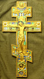 Russisches orthodoxes Kreuz Stockfotografie