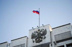 Russisches Verwaltungsgebäude Lizenzfreie Stockfotografie