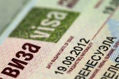 Russisches Visum Lizenzfreies Stockfoto