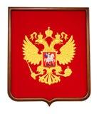 Russisches Wappen des Makrofotos Lizenzfreies Stockfoto