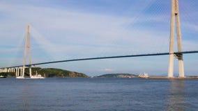 Russky或俄国桥梁到Russky海岛在符拉迪沃斯托克为大学供给通信大陆 股票视频