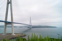 The Russky Bridge Russian Bridge is a bridge across the Eastern Bosphorus. Bridge to the Russian Russky island stock photo
