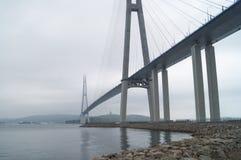 The Russky Bridge Russian Bridge is a bridge across the Eastern Bosphorus. Far. The Russky Bridge Russian Bridge is a bridge across the Eastern Bosphorus. Bridge stock photos