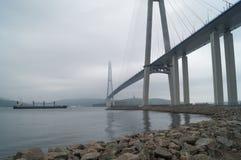 The Russky Bridge Russian Bridge is a bridge across the Eastern Bosphorus. Ship. The Russky Bridge Russian Bridge is a bridge across the Eastern Bosphorus stock image
