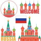 Russland Stockbild