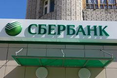 Russland Berezniki- 13. August 2017 ein Zeichen mit dem Logo der Niederlassung von Sberbank von Russland gegen den blauen Himmel  Lizenzfreies Stockfoto