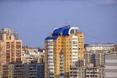 Russland Chabarowsk: Ansicht von Kalinina-Straße stockbilder