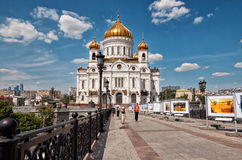 Russland Christ die Retter-Kathedrale in Moskau 20. Juni 2016 Stockfoto