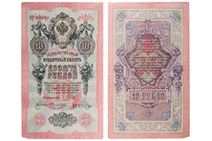 RUSSLAND - CIRCA 1909: eine Banknote von 10 Rubeln Lizenzfreies Stockfoto