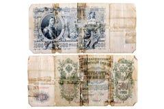 RUSSLAND CIRCA 1912 eine Banknote von 500 Rubeln Lizenzfreies Stockfoto
