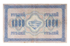 RUSSLAND CIRCA 1917 eine Banknote von 1000 Rubeln Stockbilder