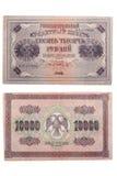 RUSSLAND - CIRCA 1918 eine Banknote von 10000 Rubeln Stockbilder