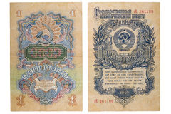 RUSSLAND - CIRCA 1947 eine Banknote von 1 Rubeln Lizenzfreies Stockfoto