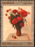 RUSSLAND - CIRCA 2013: Stempel gedruckt in Russland, eingeweiht zeitgenössischen Art Russia, in V M Malyi Blumenstrauß Lizenzfreie Stockbilder