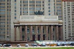 Russland Das Gebäude von Moskau-staatlicher Universität auf Vorobyovy-Hügeln in Moskau 20. Juni 2016 Lizenzfreie Stockfotos