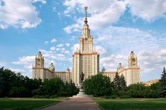 Russland Das Gebäude von Moskau-staatlicher Universität auf Vorobyovy-Hügeln in Moskau 20. Juni 2016 Stockfotos