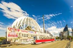 Russland Ekaterinburg Jekaterinburg-Staatszirkus lizenzfreie stockbilder