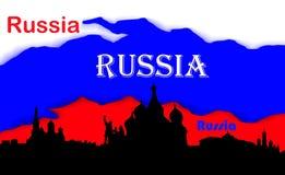 Russland FIFA 2018 stockbild