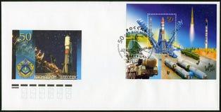 RUSSLAND - 2007: gewidmetes Plesetsk Cosmodrome, 50. Jahrestag Stockfotografie