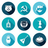 Russland-Ikonen eingestellt Auch im corel abgehobenen Betrag Stockfotografie