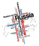 Russland-Karte und Städte Stockfotos