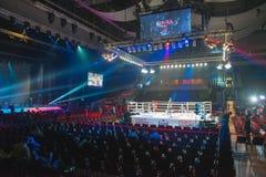 Russland. Konzertsaal Lizenzfreie Stockfotografie