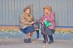 Russland-Leuteaußenseite stockbilder