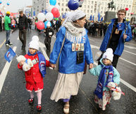 Russland Maifeiertag Lizenzfreies Stockbild