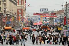 Russland Maifeiertag Stockfotografie