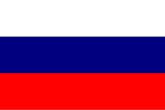 Russland-Markierungsfahne Lizenzfreie Stockbilder