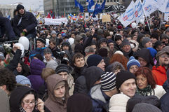 Russland, Moskau - 24. Dezember Stockfotografie
