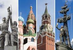 Russland, Moskau: Collage mit dem Anblick der Stadt Lizenzfreie Stockfotografie