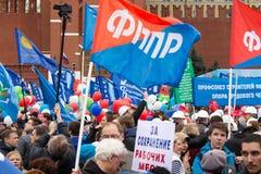 05/01/2015 Russland, Moskau Demonstration auf rotem Quadrat Arbeitsda Stockbilder