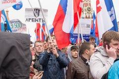 05/01/2015 Russland, Moskau Demonstration auf rotem Quadrat Arbeitsda Stockfoto