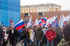 05/01/2015 Russland, Moskau Demonstration auf rotem Quadrat Arbeitsda Stockfotos