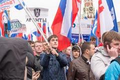 05/01/2015 Russland, Moskau Demonstration auf rotem Quadrat Arbeitsda Lizenzfreie Stockfotos