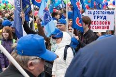 05/01/2015 Russland, Moskau Demonstration auf rotem Quadrat Arbeitsda Lizenzfreies Stockfoto