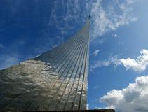 Russland, Moskau, Denkmal zu den subjugators des Platzes Lizenzfreie Stockbilder