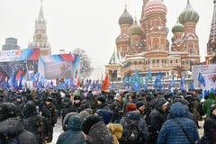 03/02/2018 Russland Moskau Jährliches Konzert/ Lizenzfreie Stockfotos