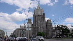 RUSSLAND, MOSKAU, AM 8. JUNI 2017: Außenministerium der Russischen Föderation stock footage