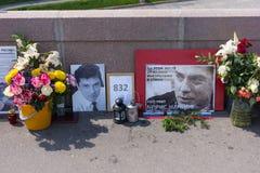 RUSSLAND, MOSKAU, AM 8. JUNI 2017: Denkmal zu Boris Nemtsov auf Brücke Bolshoy Moskvoretsky Lizenzfreie Stockfotos