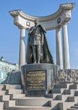 Russland, Moskau Monument zu Alexander II.-Befreier Stockbild