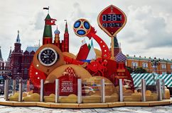 Russland Passen Sie für den Weltcup im Jahre 2018 nahe dem Roten Platz in Moskau auf 25. Mai 2017 Stockfotografie