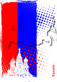 Russland-Plakat Stockfotos