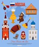 Russland-Reisehintergrund mit Platz für Text set Stockbilder