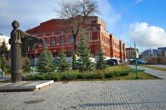 Russland, Samara Samara Academic Drama Theatre stockbild
