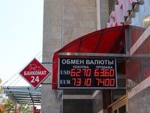 Russland, Saransk 2. August 2018: Straßenanzeigetafel mit Wechselkursen lizenzfreie stockbilder