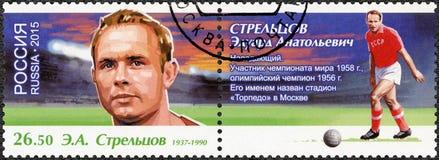 RUSSLAND - 2015: Shows Eduard Anatolyevich Streltsov 1937-1990, Fußballspieler, weihten die Fußball-Weltmeisterschaft 2018 Russla Lizenzfreie Stockbilder