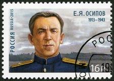 RUSSLAND - 2015: Shows Evgeny Yakovlevich Osipov 1913-1943, Reihe die HeldMatrosen auf einem U-Boot Lizenzfreie Stockbilder
